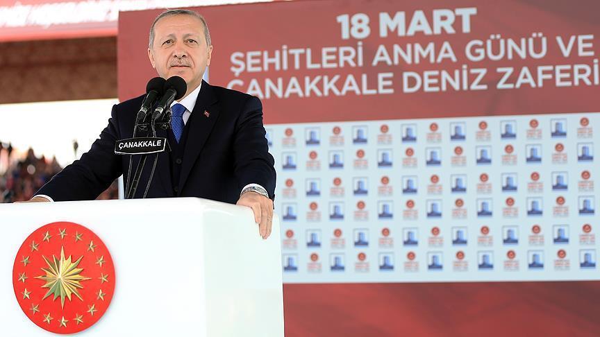 Эрдоган заявил о новой исторической победе