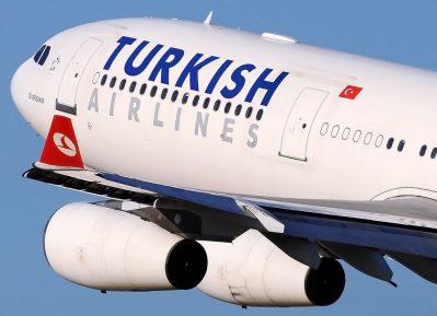 Израильские пассажиры Turkish Airlines пошутили о бомбе и пожалели об этом