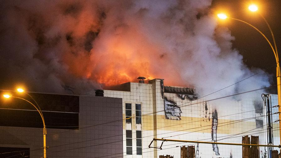 Огненная ловушка. Десятки людей погибли при пожаре в кемеровском ТЦ