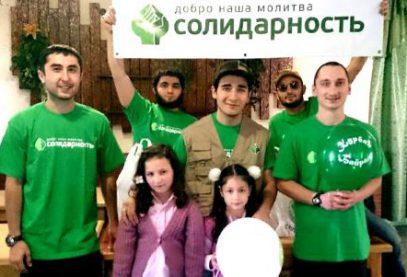 """Прокуратура нашла у фонда """"Солидарность"""" шесть нарушений"""