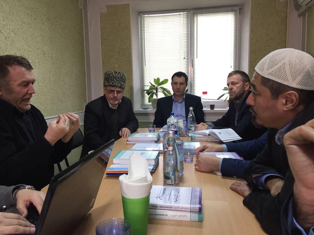 В Москве обсудили пути решения проблем мусульман России (ВИДЕО)