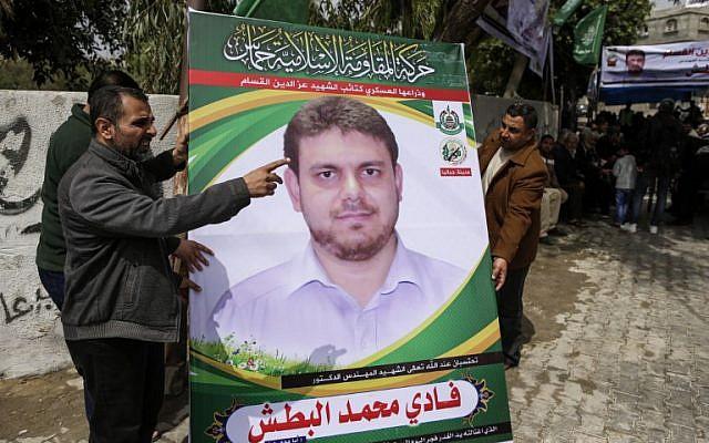 Египет отказался выполнить требование Израиля по убитому палестинскому ученому (ВИДЕО)