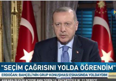 Эрдоган рассказал о враждебном отношении США к Турции