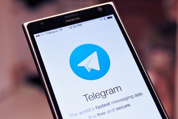 Суд постановил заблокировать Телеграм