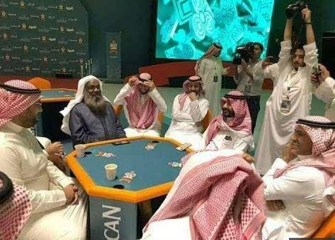 Саудовские шейхи «мылят» в карты