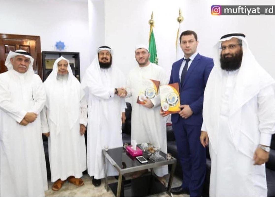 ДУМ Дагестана отправилось за спонсорской помощью в Саудовскую Аравию