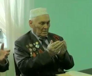 Юмагулов Шакирьян