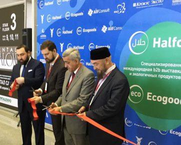 Глава ФАДН открыл международную выставку халяльной продукции