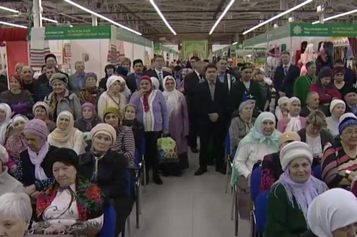 В Перми открылся форум «Мусульманский мир — 2018»