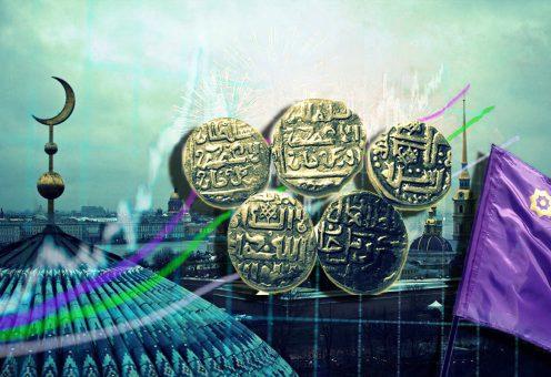 Эксперт назвал причину слабого развития исламского банкинга в РФ