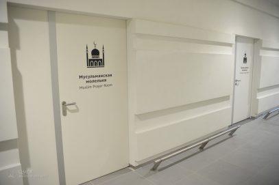 Аэропорт с удобствами для мусульман и православных