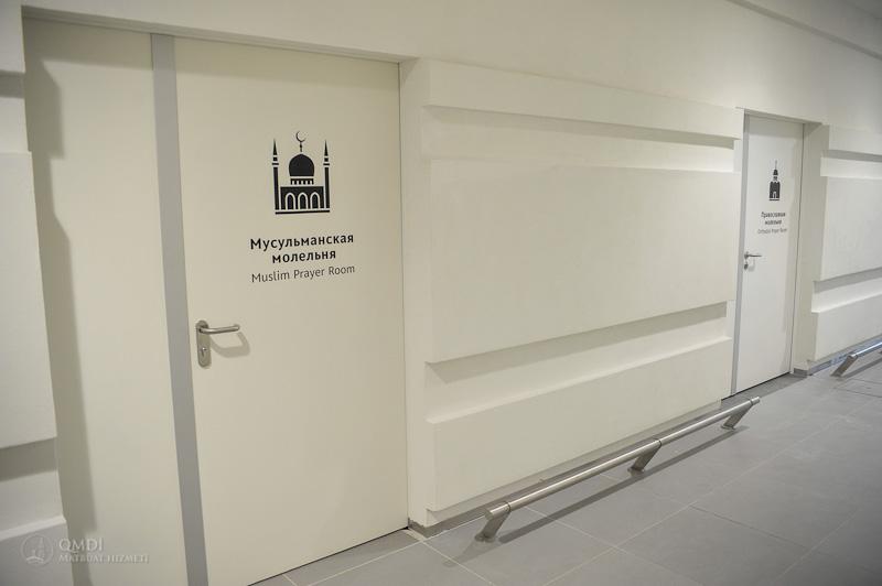 Молельные комнаты для мусульман и православных