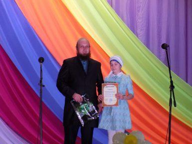 День исламской культуры в Радищево