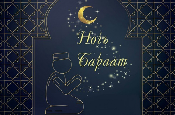 Мусульмане отметят Ночь Бараат