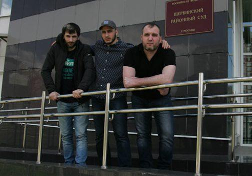 Трое уроженцев Чечни оправданы по делу о нападении на сотрудников МЧС во Внуково