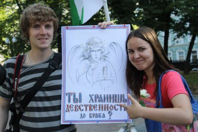 Молодежь и нравственность. Что спасет нас от последствий «сексуальной революции»