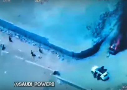 Саудовцы похвастались кадрами убийства главы непризнанного правительства Йемена