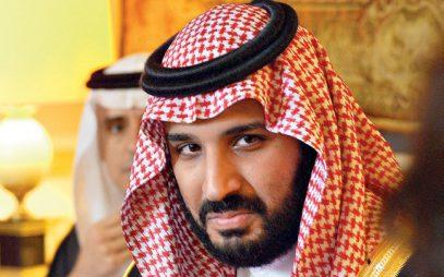 """На встрече с евреями наследный принц Саудии посоветовал палестинцам """"заткнуться"""""""