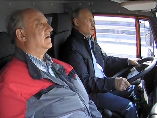 «Поехали!»: Путин на КамАЗе исполнил мечту россиян (ВИДЕО)