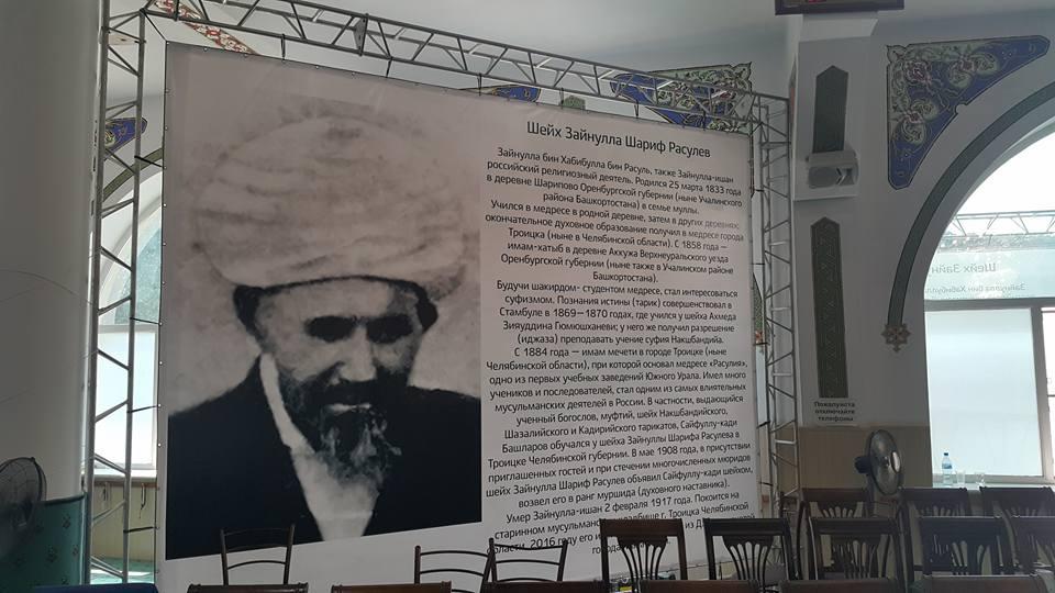 Зайнулла Расулев провозглашен символом традиционного ислама