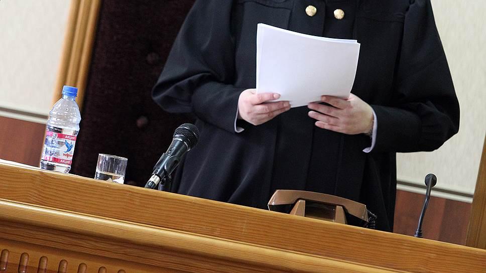 Оглашен приговор иркутскому поклоннику ИГИЛ