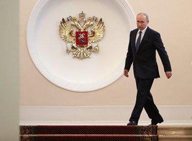 Фонд поддержки исламской культуры и образования принял участие в инаугурации В.Путина