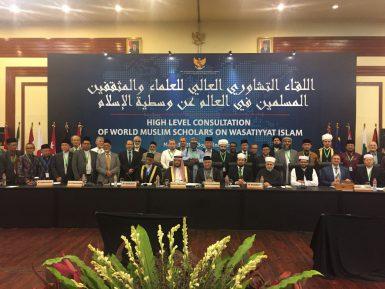 Богословы исламского мира подтвердили значение коранического принципа срединности – аль-васатыи