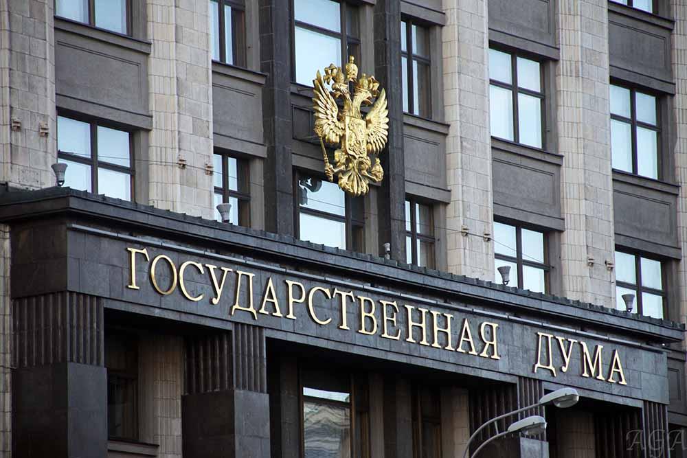 Госдума рассмотрит предложение чеченских парламентариев