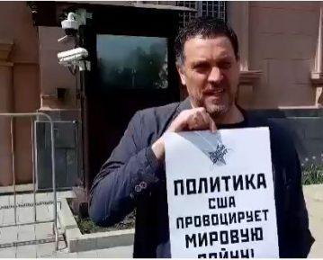 Удальцов и Шевченко провели одиночные пикеты у посольства США (ВИДЕО)