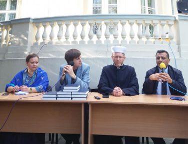 Во Львове представлено пятое издание «Преславного Корана»