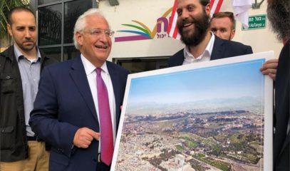Американского посла обрадовала фотография Иерусалима без святыни ислама