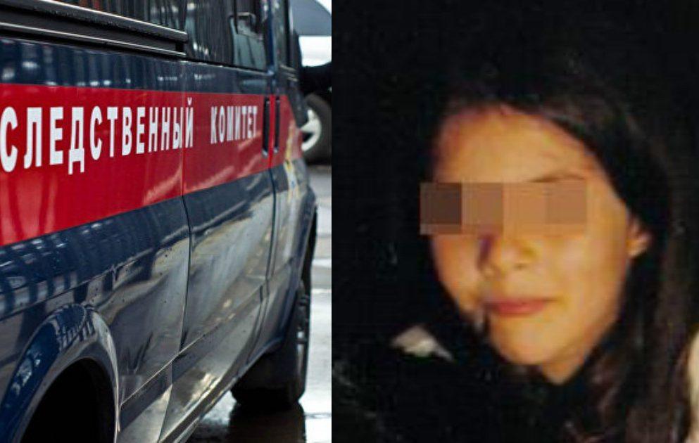 Дело о массовом изнасиловании девушки с аутизмом на Кавказе приняло новый поворт