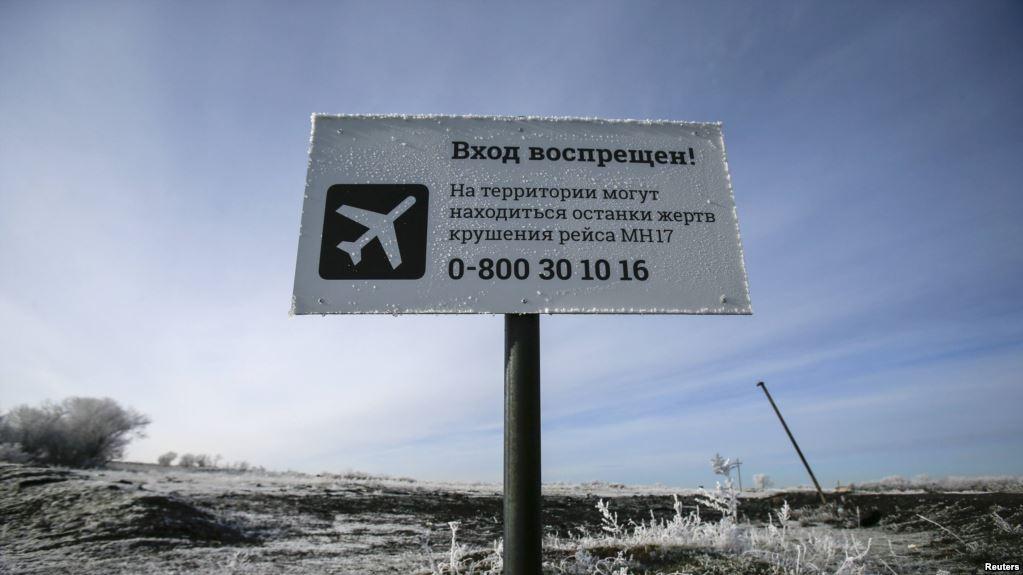 Мусульманская держава сняла с РФ вину в уничтожении «Боинга» над Донбассом