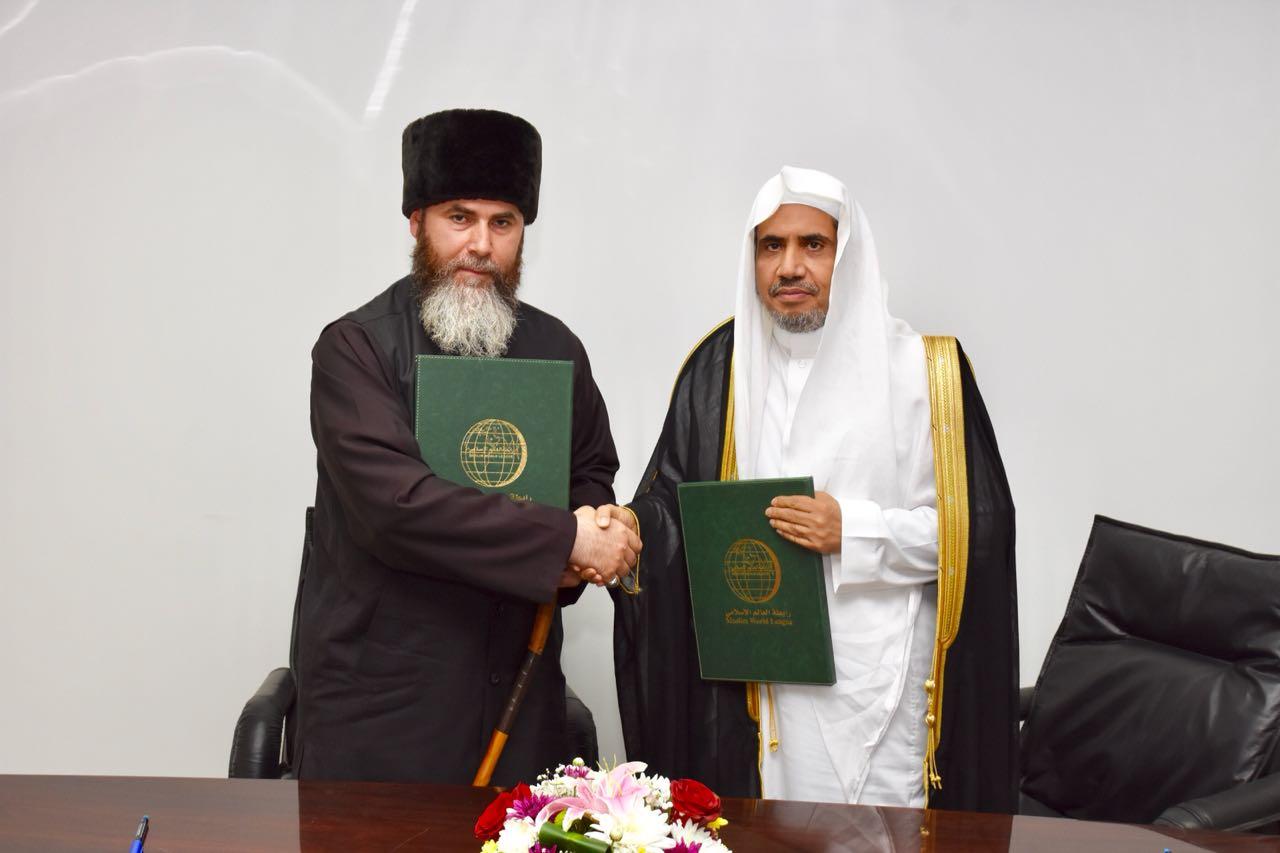 Подписание договора о сотрудничестве. Фото: Чечня Сегодня