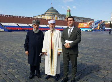 Руководство Фонда поддержки исламской культуры, науки и образования получило благодарственную грамоту от президента Путина