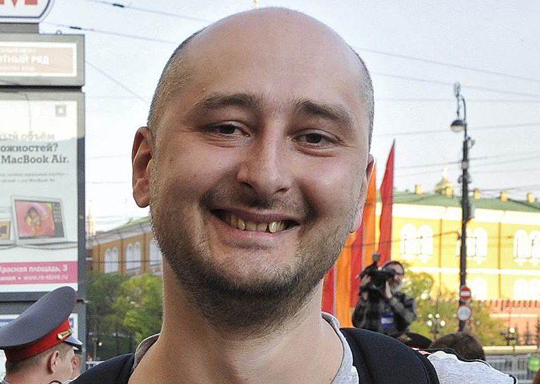 Украинская шутка. Журналист Бабченко воскрес из мертвых и дал пресс-конференцию