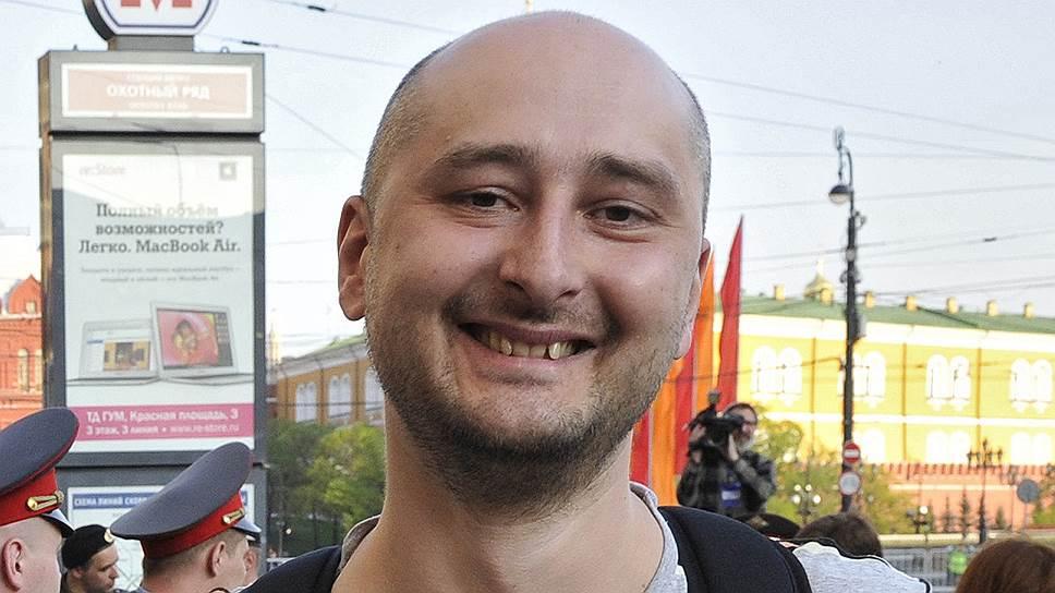 Аркадий Бабченко. Фото: Коммерсантъ