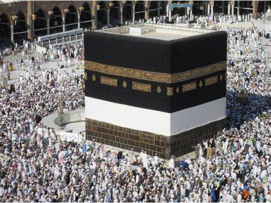 Саудовские власти рассказали о количестве прибывших паломников за прошлый год