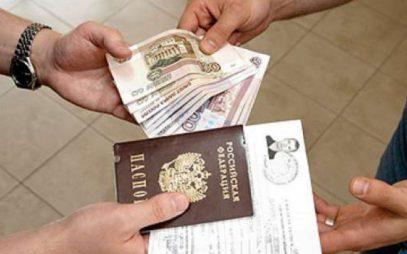 Правительство России сделает фиктивные браки мигрантов бессмысленными