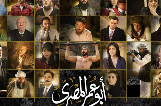 Сериал о террористе стал причиной скандала между Суданом и Египтом