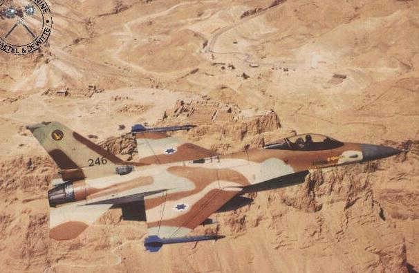 В Минобороны РФ раскрыли детали масштабной операции Израиля против Сирии