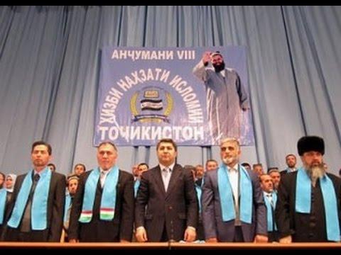 Исламская партия Таджикистана опровергла обвинение властей