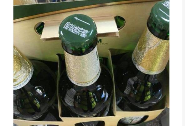 Эр-Рияд отреагировал на алкоголь с саудовским флагом