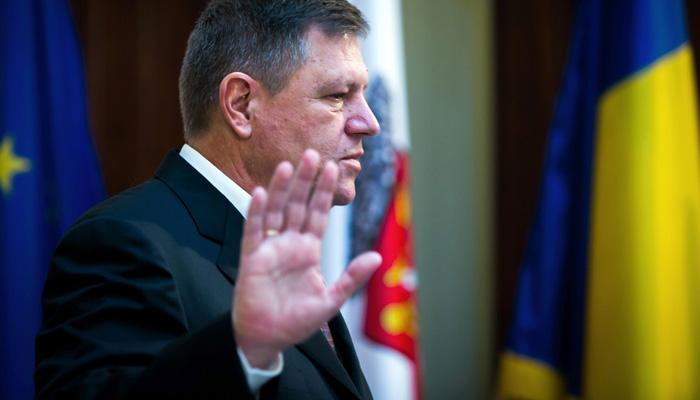 Президент Румынии поставил точку в вопросе переноса посольства в Иерусалим