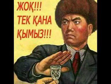 Казахстанцы стали больше выпивать