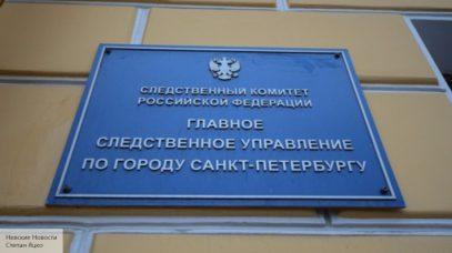 СК прекратил уголовное дело в отношении принявшего ислам петербуржца