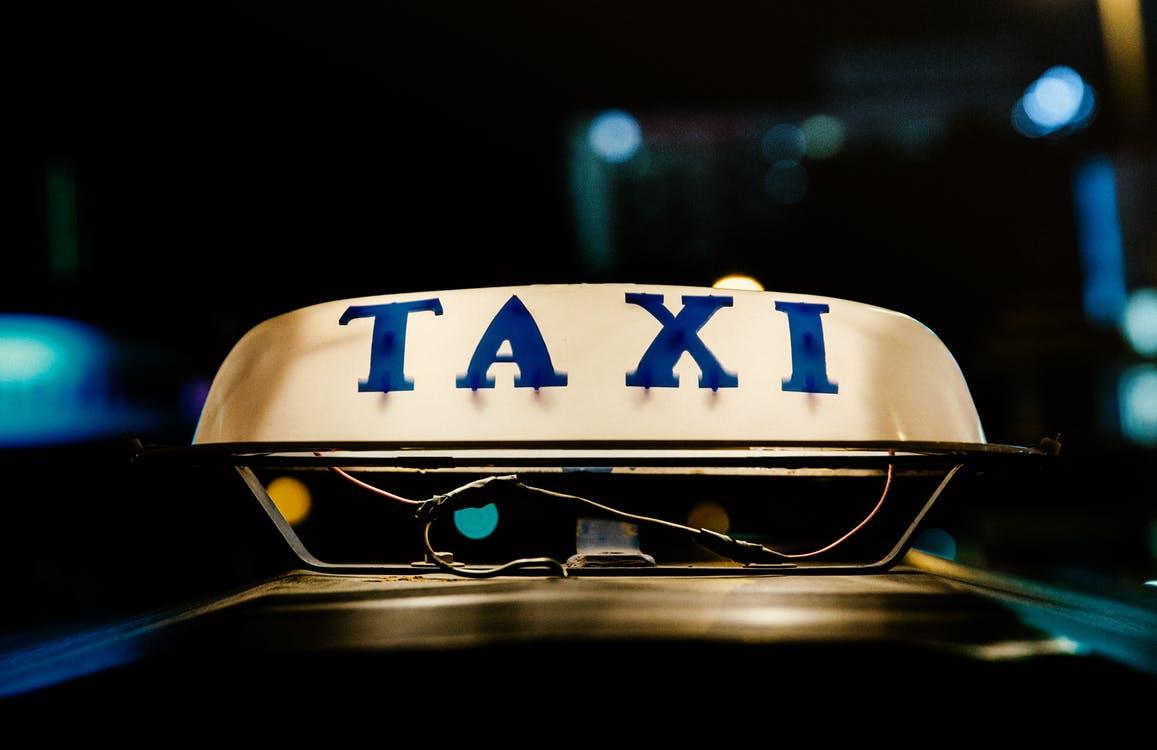 Плюсы и просто вызова такси в аэропорт