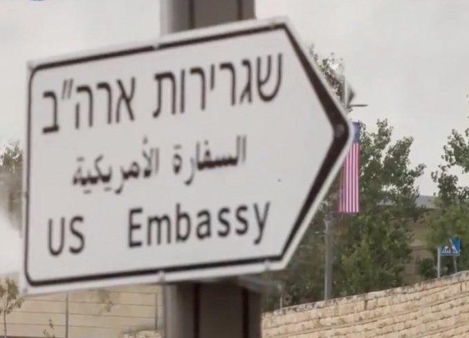 """США """"передали"""" Израилю Иерусалим, заручившись поддержкой арабов против Ирана"""