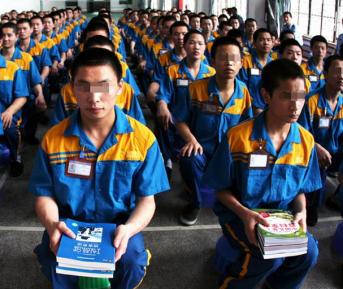Уйгурский мусульманин рассказал правду об ужасах «лагерей перевоспитания»