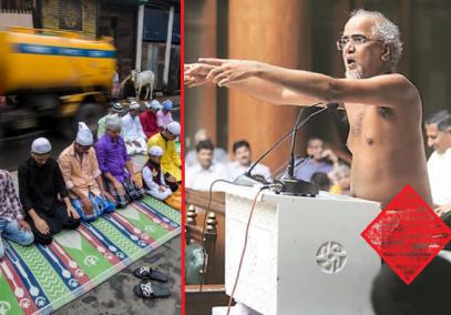 Чем голый монах лучше намаза на улице?